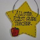 7005 Yellow Star - All Star First Grade Teacher