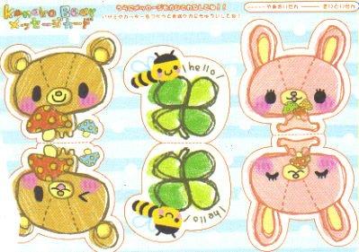 Kinoko Bear Memo Sheet 1