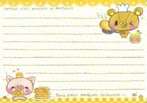 Kinoko Bear Memo Sheet 3