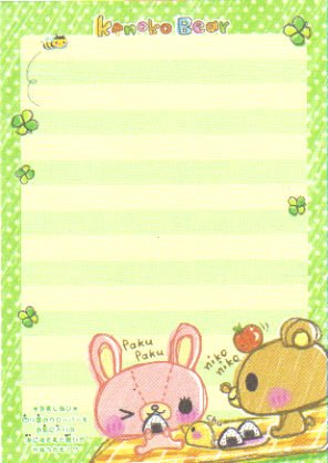 Kinoko Bear Memo Sheet 4
