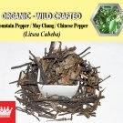 8 Oz / 227g Mountain Pepper May Chang Chinese Pepper Litsea Cubeba Organic Wild Crafted