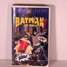 Batman: The Movie (1966) Clamshell VHS, 1994, Adam West, Burt Ward
