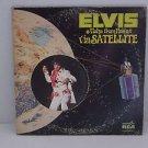 Elvis Aloha from Hawaii Via Satellite 2 LP Record set  $4.99