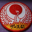 USAF 1ST SPECIAL OPERATIONS SQUADRON GOOSE 41 PATCH