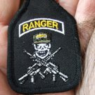 U.S. ARMY RANGER KEY RING