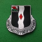 60TH INFANTRY REGIMENT PATCH