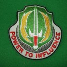 3rd Psychological Operations Battalion Patch