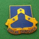 117th Infantry Regiment Patch