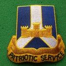 393rd Infantry Regiment Patch