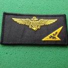 VF-21 FREELANCERS PILOT NAME TAG PATCH