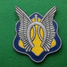 17th Cavalry Regiment Patch