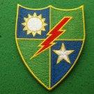 75th Infantry Ranger Regiment Patch