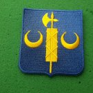 71st Infantry Regiment Patch