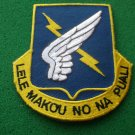 25th Aviation Regiment Patch