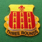 33RD FIELD ARTILLERY REGIMENT PATCH