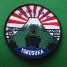NAVAL BASE YOKOSUKA JAPAN PATCH