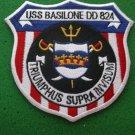 USS BASILONE DD-824 SHIP PATCH