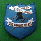 USS DAMATO DD-871 SHIP PATCH