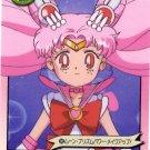 Sailor Moon Graffiti 6 #242