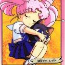 Sailor Moon Graffiti 4 #167