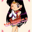 Sailor Moon PP 4 Card 183