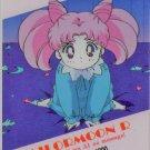 Sailor Moon PP 4 Card 196
