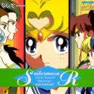 Sailor Moon PP 5 Card 264