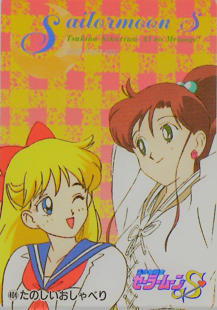 Sailor Moon PP 8 Card 404