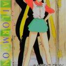 Sailor Moon PP 8 Card 405