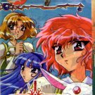 Magic Knight Rayearth Due emme Sealed Packs