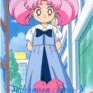 Sailor Moon PP 13 Card 615