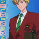 Sailor Moon PP 8 Card 397