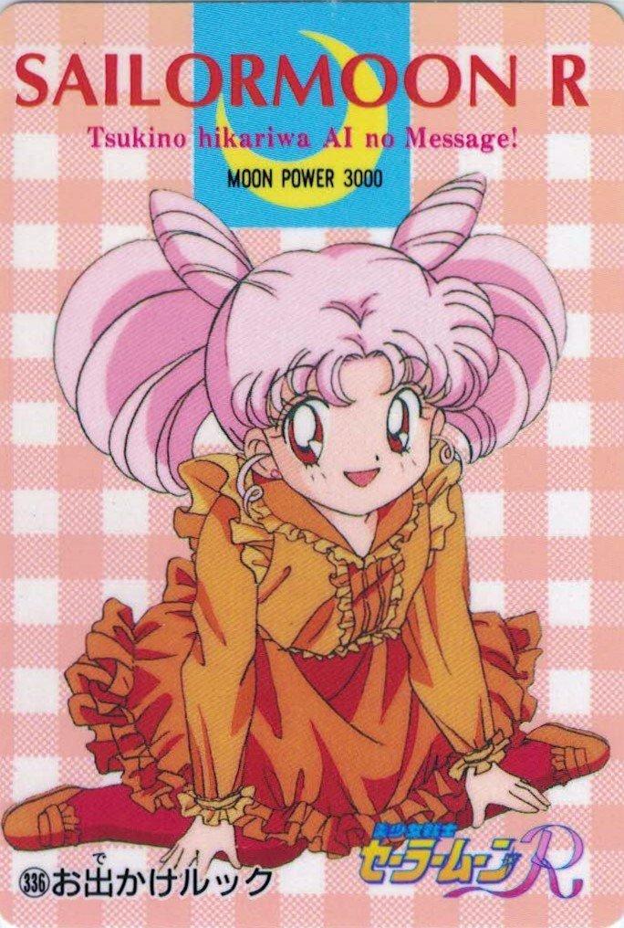 Sailor Moon PP 7 Card 336