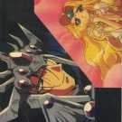 Magic Knight Rayearth #19