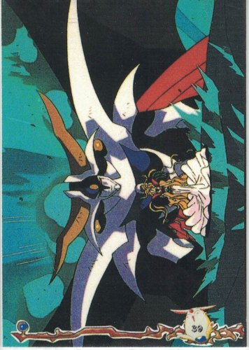 Magic Knight Rayearth #39