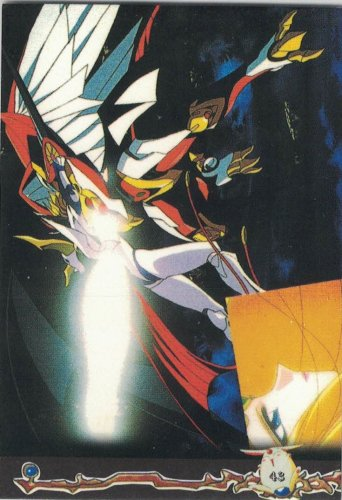 Magic Knight Rayearth #43