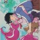 Sailor Moon Card 17 Dart Awesome Series