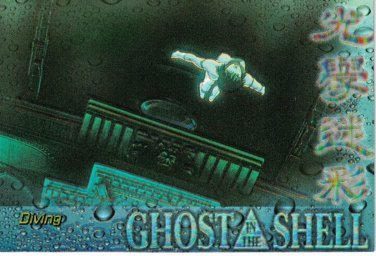 Ghost in the Shell Chromium Card S-06