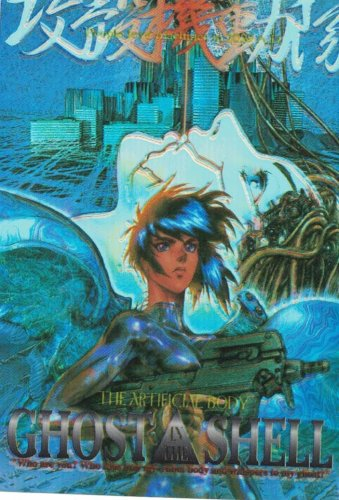 Ghost in the Shell Chromium Card S-10