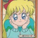 Sailor Moon Graffiti 3 #124