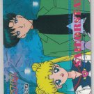 Sailor Moon PP 14 card no. 735