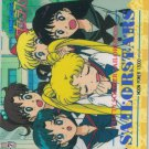 Sailor Moon PP 15 card no. 761