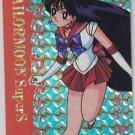 Sailor Moon LC-9 Card Hero Collection