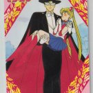 Sailor Moon #37 Banpresto Card Set 2