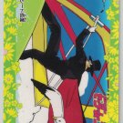 Sailor Moon #10 Banpresto Card Set 2