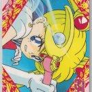 Sailor Moon #14 Banpresto Card Set 2