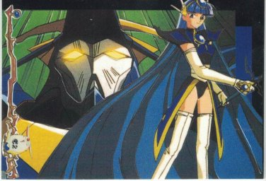 Magic Knight Rayearth Card C2