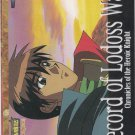 Record of Lodoss War PP card 34