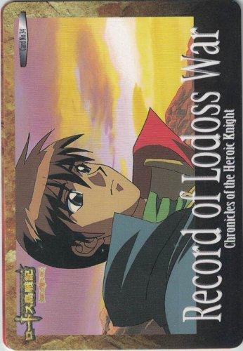 Record of Lodoss War PP card 34