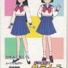 Sailor Moon PP 1 Card #23